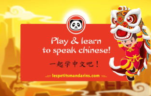 Les Petits Mandarins lance ses Cahiers de Chinois avec Hatier